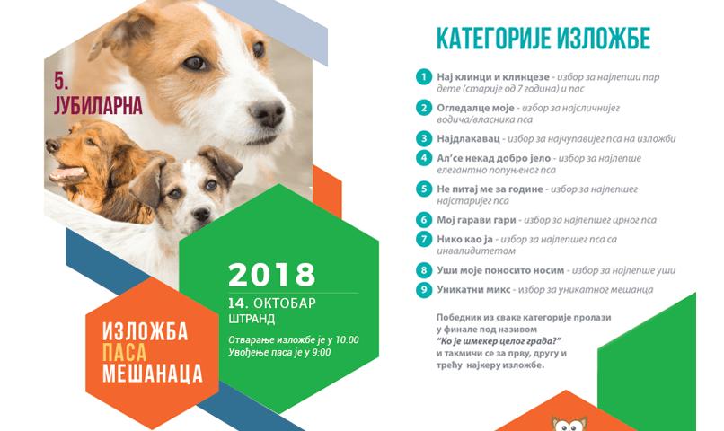 5. jubilarna izložba pasa mešanaca - Novi Sad 2018